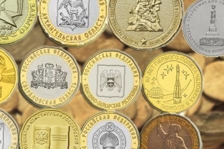 Купить монеты в сургуте мелкий вензель