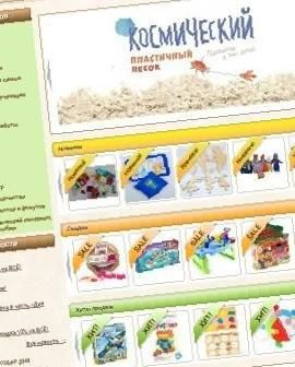 172171c5fa8 Действующий интернет-магазин развивающих игрушек