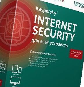 Продление лицензии kaspersky internet security для всех устройств в бежецке купить на авито и юле