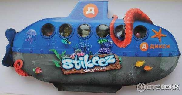 Заказать подводную лодку прилипал