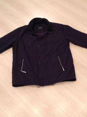Купить Куртки В Дмитрове