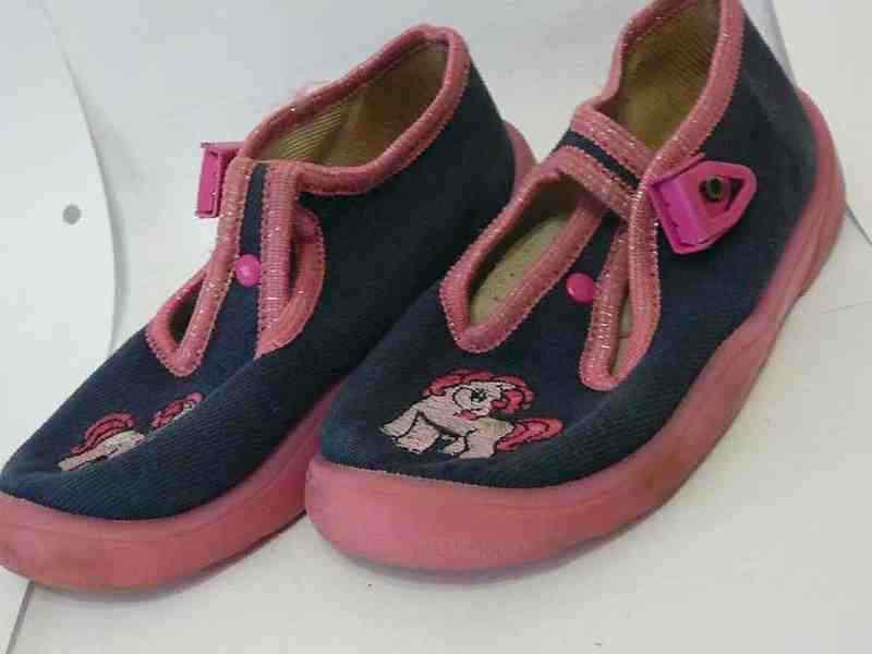 Купить детскую обувь в самаре