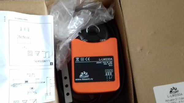 Электропривод L-LM 230-A (4 Hм, 220 В, откр./закр., S до 0,8 кв. м)