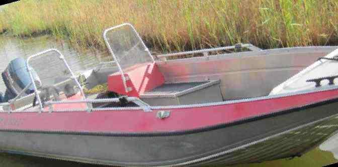 лодки катер б.у питер