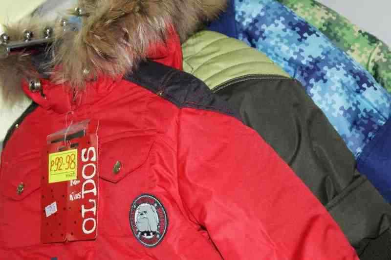 Зимняя Одежда Красноярск