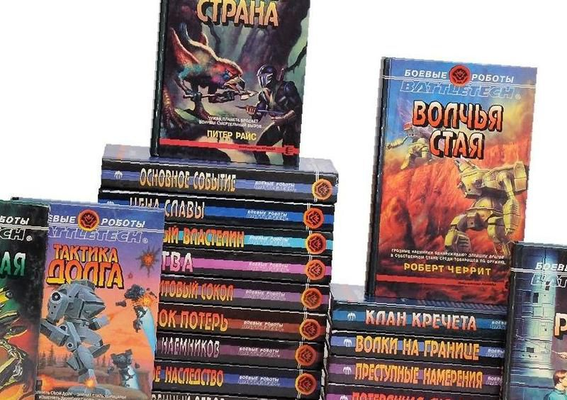 Читать книги от 12 лет фантастика