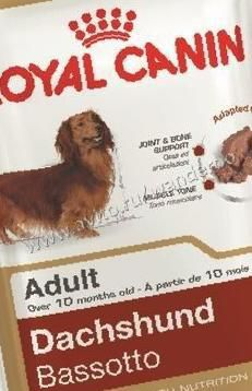 Сухие корма для кошек ROYAL CANIN - купить сухие корма для