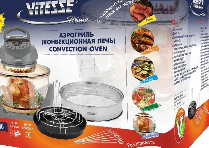 Дно стеклянной чаши застелите кулинарной алюминиевой фольгой, оставив свободные краешки по см, чтобы в нее стекал сок и жир.