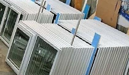 Пластиковые окна новые окна цены