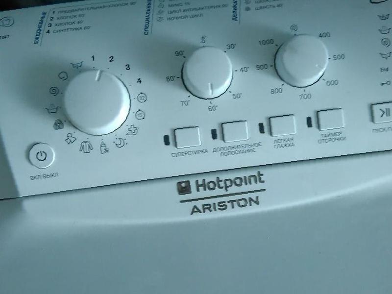 Хотпоинт аристон artl 1047 стиральная машина ремонт своими руками 64