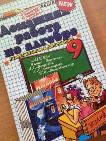 Куплю учебники за 9 кл в борисоглебске