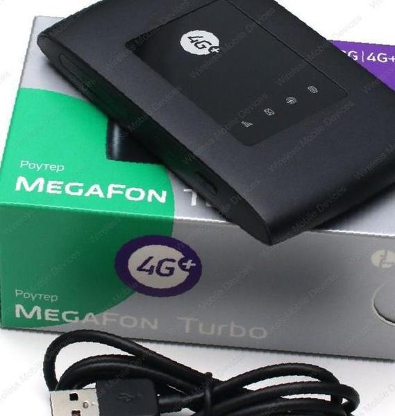 Купить в Нариманове: Роутер WiFi 4G 3G ZTE MF920 любая сим