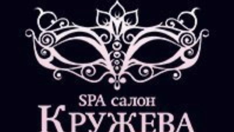 administrator-v-intim-salone
