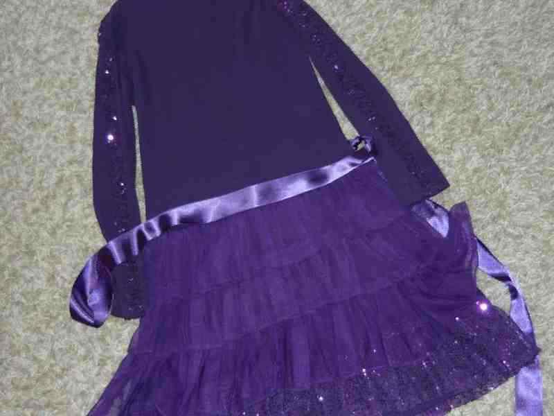 104f970a0fe Купить в Пскове  Нарядные платья