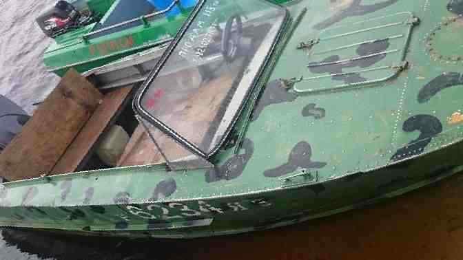 купить лодку ноябрьск