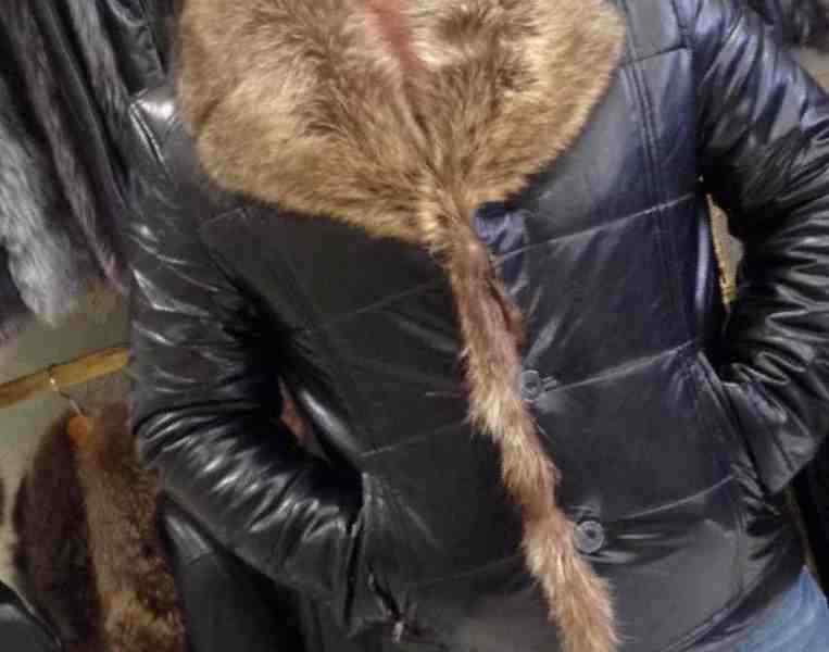 913d30aaa6b Купить в Москве  Мужские кожаные пуховики с мехом волка