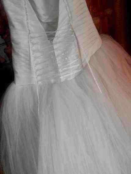 ae97ca46c7e Купить в Рассказово  Свадебное платье