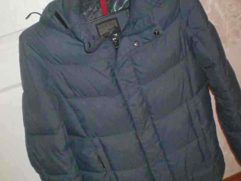 Куплю Мужскую Куртку Б У