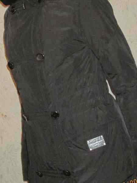 Купить Недорогую Куртку В Абакане