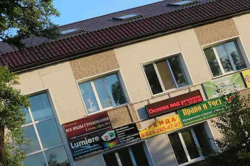 Коммерческая недвижимость весь уссурийск город владельцы коммерческая недвижимость москва