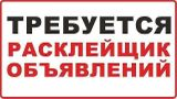 Работа в койгородке свежие вакансии устюжанка великий устюг подать объявление