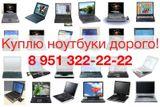 Купить новые и бу товары в Курской области , барахолка - Объявления ... c25e7235ac3