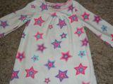 94a2e752cae Купить детские платья и юбки для девочек в России