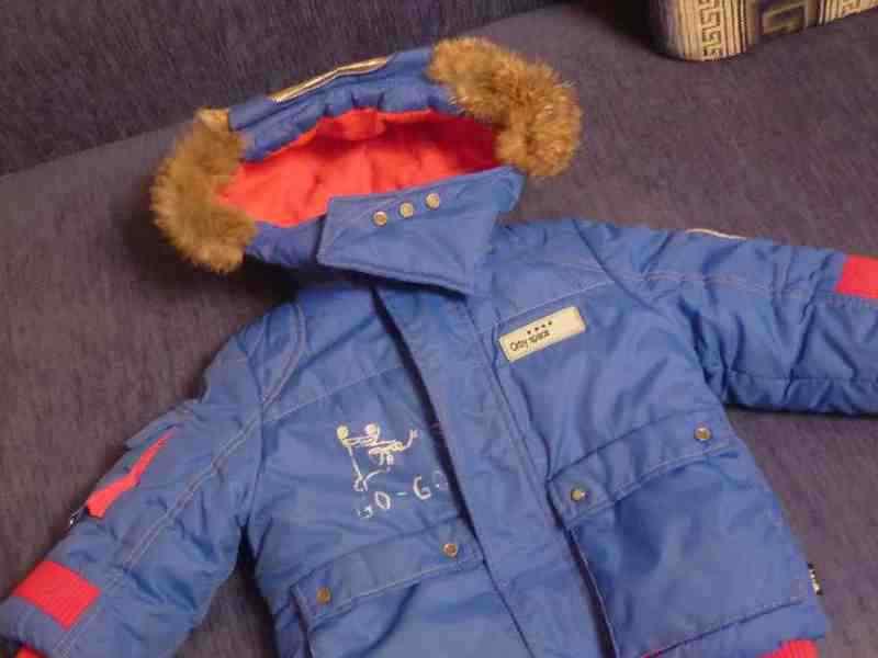 Кострома Детская Одежда